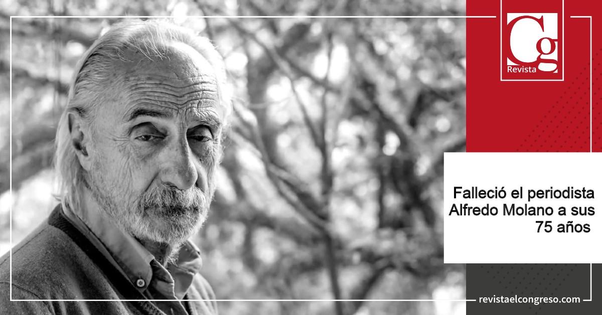 El escritor colombiano, Alfredo Molano, murió este jueves en Bogotá