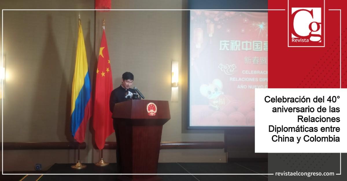 Celebración-del-El-40°-aniversario-de-las-Relaciones-Diplomáticas-entre-China-y-Colombia.