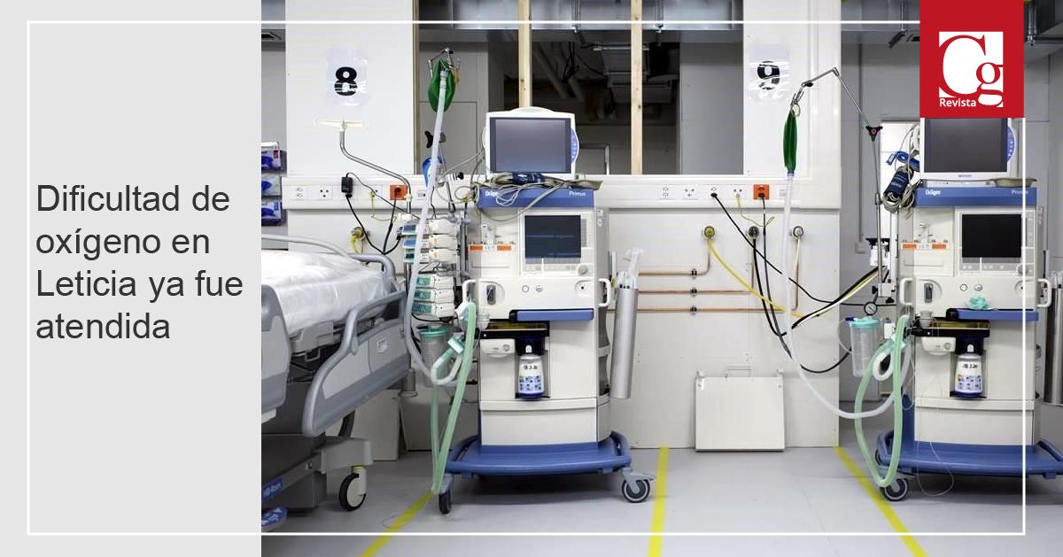 Dificultad de oxígeno en Leticia ya fue atendida