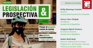 Lanzamiento de la revista digital Legislación y Prospectiva
