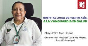 Hospital Local de Puerto Asís, a la vanguardia en salud